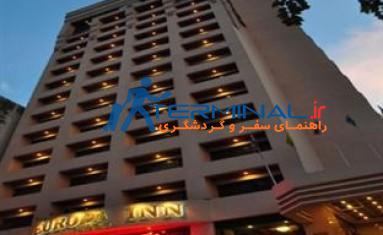هتل یوروپ اینبانکوک
